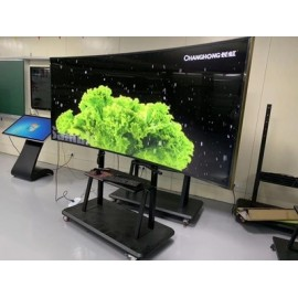 120 inch curved screen 4K...